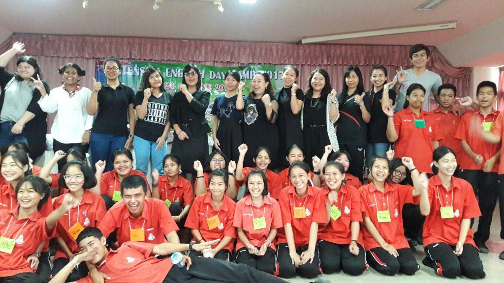 ค่ายพัฒนาศักยภาพผู้เรียนทางด้านภาษาอังกฤษ ณ ห้องประชุมประดู่แดง ในวันที่ 24 เดือนมิถุนายน 2560