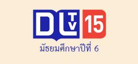 dltv6