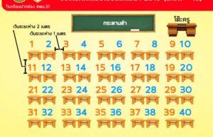 messageimage_1593010176176
